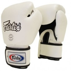 Fairtex White Breathable Boxing Gloves